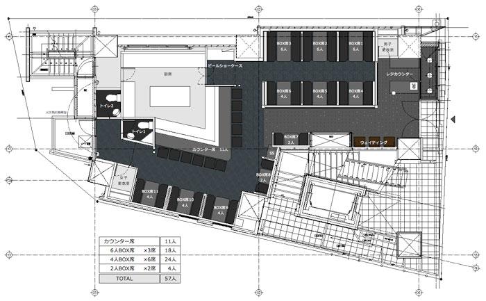 ラーメン店 店舗デザイン|企画・提案 ラーメン店 店舗デザイン